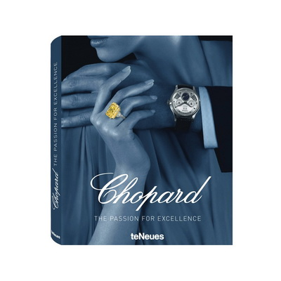 Книга Chopard The Passion for Excellence