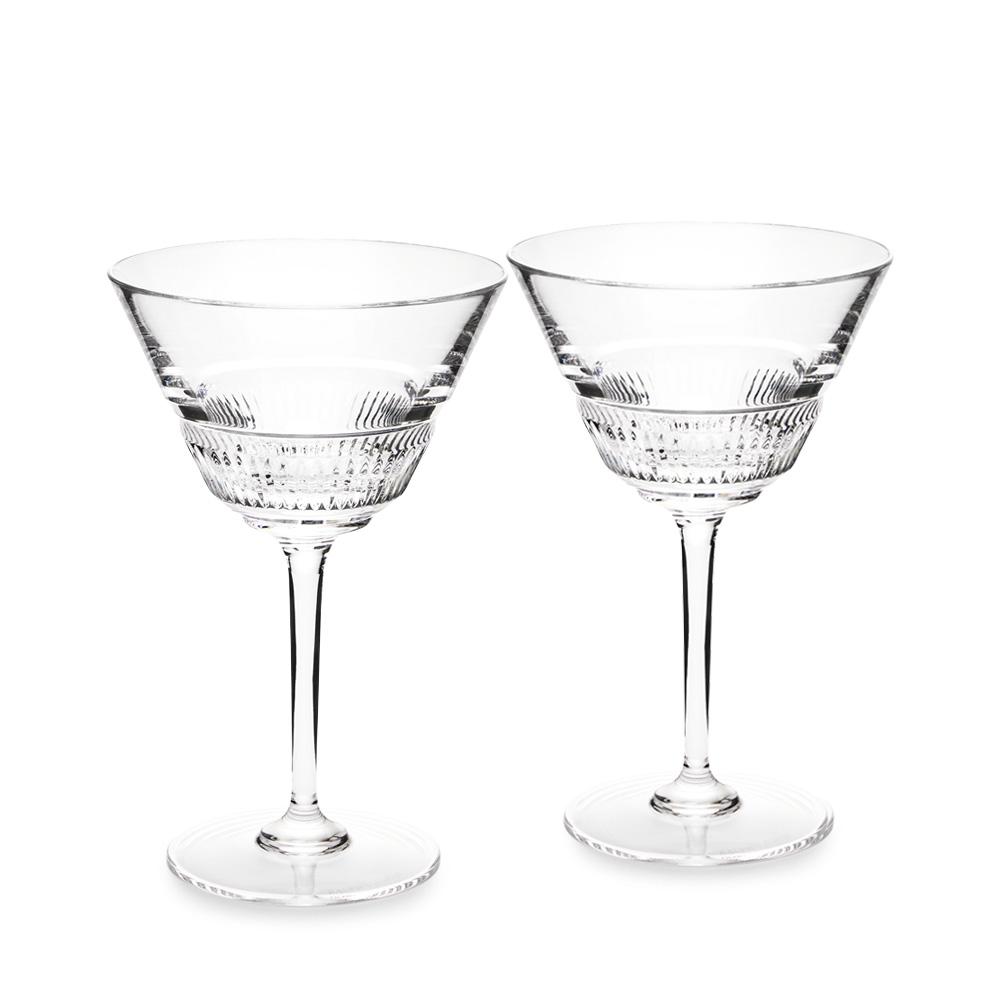Broughton Бокалы для мартини 2 шт. фото